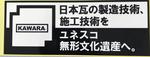 A0AEC63D-86A7-4D26-9CDD-24C1534A8F87.jpg